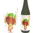 石川産芋焼酎です