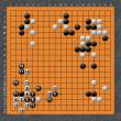 第62回山陽本因坊戦2日目
