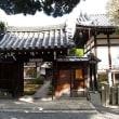 「第52回京の冬の旅」に行ってきました⑤