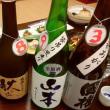 2017.11.13 東京オリンピック後の日本