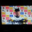 【阪神】DeNAに2試合連続サヨナラ勝ち!&掛布2軍監督退任