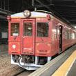 2819)山田線でどこへ行く? 往路1景目(快速さんりく北リアス号)