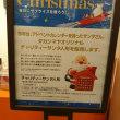 2017年のタカシマヤオリジナル チャリティーサンタ人形♪