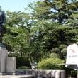 鹿児島指宿3年振りの帰省・・1/ 2