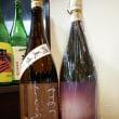 関東地方の日本酒 其の45