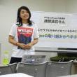 渡部清花さんの「カラフルな世界」 「難民」認定の狭き門より多様性認めあえるシェアハウス