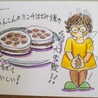 料理失敗しちゃったー(イラスト