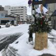 2704)盛岡彷徨 静かな材木町の正月