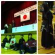 第59回全国選抜少年剣道錬成大会
