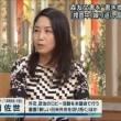 【転載】8/3(金)【報道ステーション】猿田ND代表が生出演