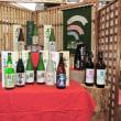 ふるさと逸品応援団〝特産品マルシェ〟IN東京国際フォーラム