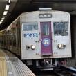 大阪市交通局 八尾南(2013.9.15) 3045F さよなら30系ヘッドマーク