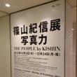 横須賀市が公立中高一貫校 開校の検討を開始