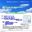 11月14日(金)、過労死等防止対策推進シンポジウムを開催します!
