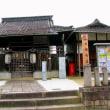 五悠会 若山神社から水無瀬川を散策(2)