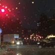 東京、夕方から雨