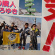 ヤングジャンプ1989年3月2日号 ニセコツアーが表紙になりました Young Jump
