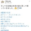 祝☆初日組千秋楽