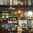 星耕茶寮 でコーヒー