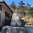 L養成 in 六甲山