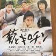 「ぴあ」初日満足度1位の映画『菊とギロチン』を観た