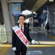 水戸市議選、5日目