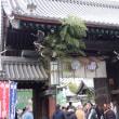 大阪天満宮 えびす祭 2018-1-6