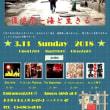 R.Japan 3.11 Live  復魂祭 ~海と生きる~