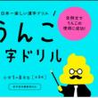 SWITCHインタビュー 達人達(たち)「古屋雄作×古田新太」