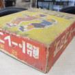 渡辺チョコレートの卸し用紙箱