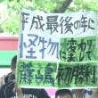 2018日本生命セ・パ交流戦 埼玉西武ライオンズ vs. 中日ドラゴンズ 3回戦