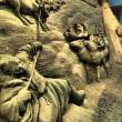 山陰 砂とブナと古刹 砂丘編(1)