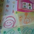 5年前のブログから~【 子ども英語講師は知っている・・ある日のつぶやき 】
