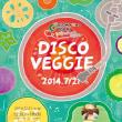 Slow Food / DISCO VEGGIE