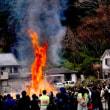 高尾山薬王院の火渡り祭に参加