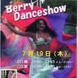 本日7/19(木)は、ベリーダンスショー開催致します(@^^)/~~~。