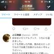 結城友奈は勇者である メモリアルブック発売!
