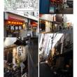 散策 「商店街-348」 赤羽東口界隈