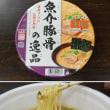 凄麺 魚介豚骨の逸品(ヤマダイ)2/5発売