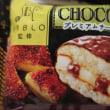 PABLO監修プレミアムチーズケーキ