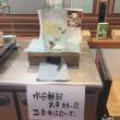 旬菜食堂(徳島)