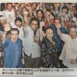 沖縄知事選は玉城デニー氏が圧勝ー示された民意を安倍政権は尊重せよ