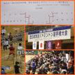 第68回全日本学生バドミントン選手権大会