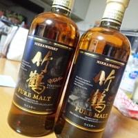 ウィスキー「竹鶴」