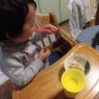 小女子ご飯と味噌とGTR