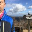 11/12(日) いながわ里山猪道トレイルマラソン大会!