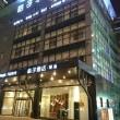 蘇州の金融街みたいな感じのラブホテルみたいな内装のホテルです。。。