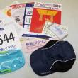 2018 板橋Cityマラソンの参加案内届く!