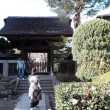 極楽寺の「茶筅供養」