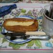 ミッドナイト★カフェ& 『デンマーク・クリームチーズ・ペストリー』